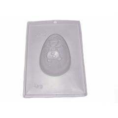 Forma de Acetato para Ovo de Páscoa N1451 - Tríade